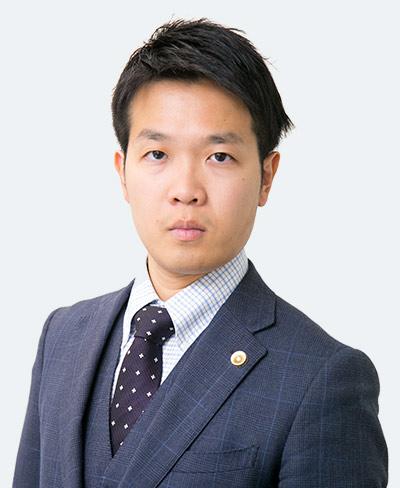 新田 真之介│弁護士(東京弁護士会所属)